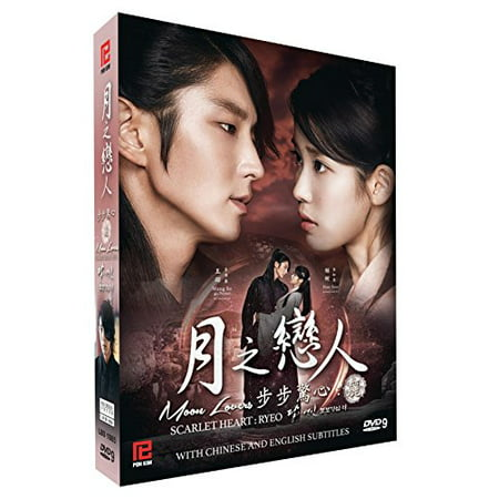 Moon Lovers : Scarlet Heart Ryeo - Korean TV Drama DVD