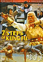 7 Steps of Kung Fu DVD by