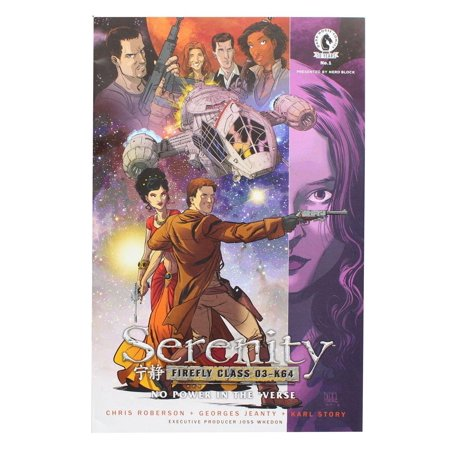 Serenity: Firefly Class 03-K64 #1 Comic Book (Nerd Block Exclusive Cover) - Nerd Classes
