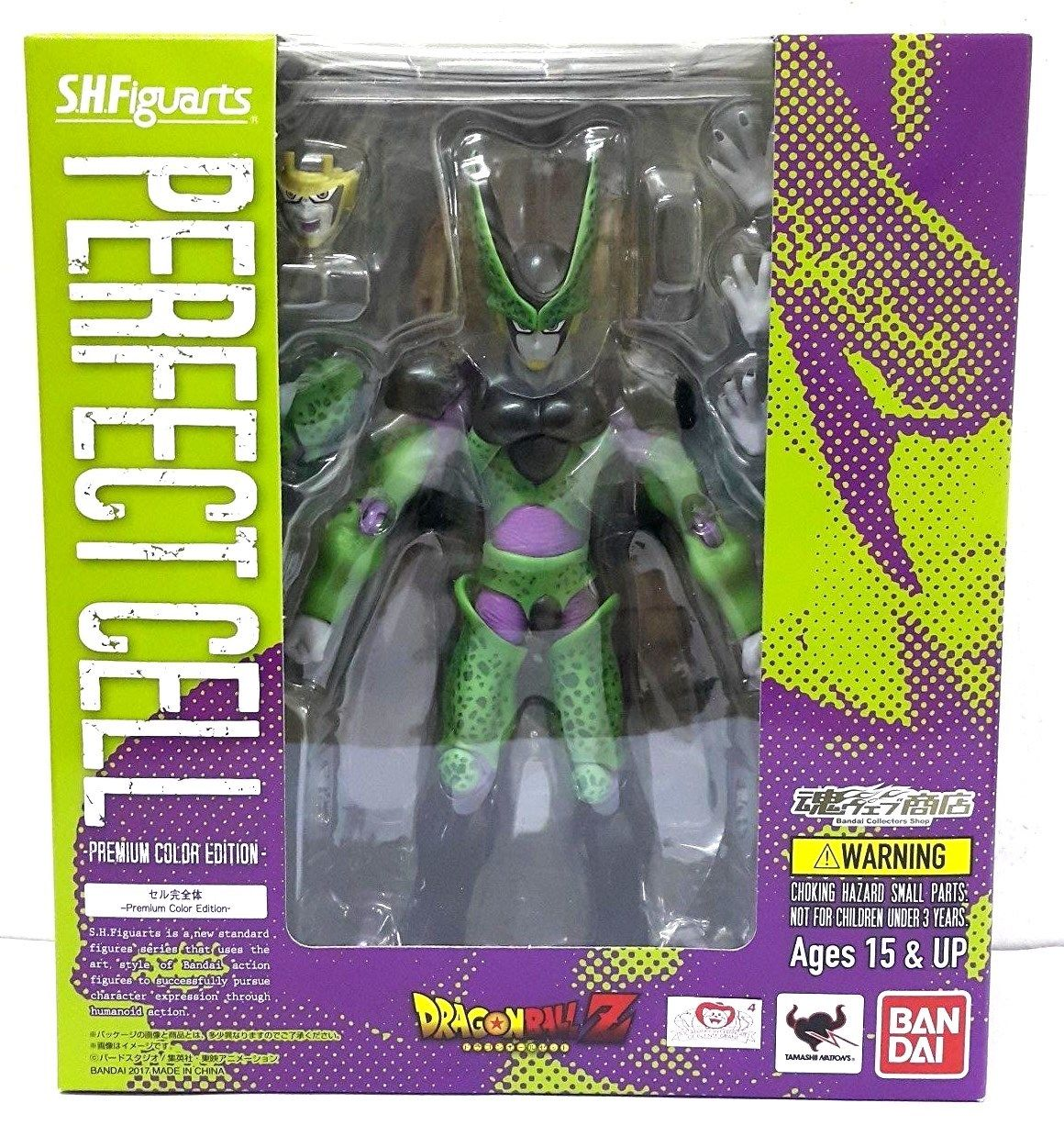 Bandai Tamashii Nations S.H. Figuarts Dragon Ball Z Cell Action Figure by Bandai