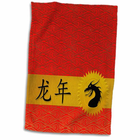 3dRose Chinese Zodiac Year of the Dragon in Traditional Red, Gold and Black. - Towel, 15 by 22-inch ()