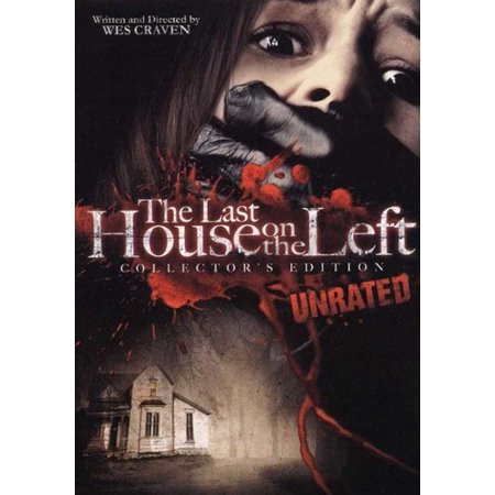 The Last Halloween 1991 (The Last House on the Left (Unrated))