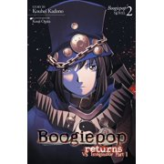 Boogiepop Returns: VS Imaginator Part 1 (Light Novel 2) - eBook