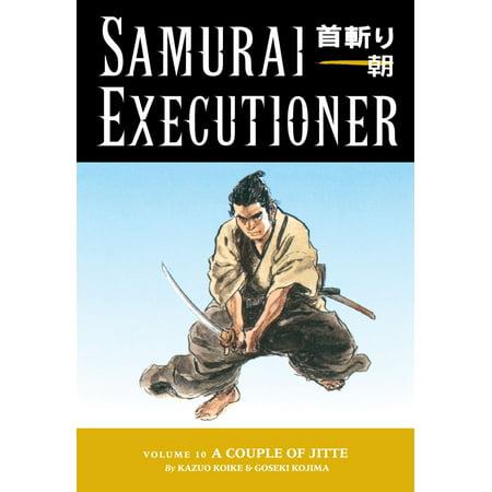 Historical Couple (Samurai Executioner Volume 10:A Couple of Jitte -)