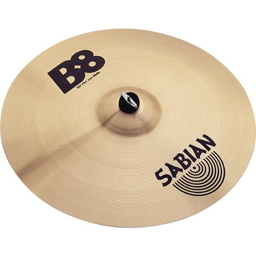 Sabian B8X 20in Ride Cymbal