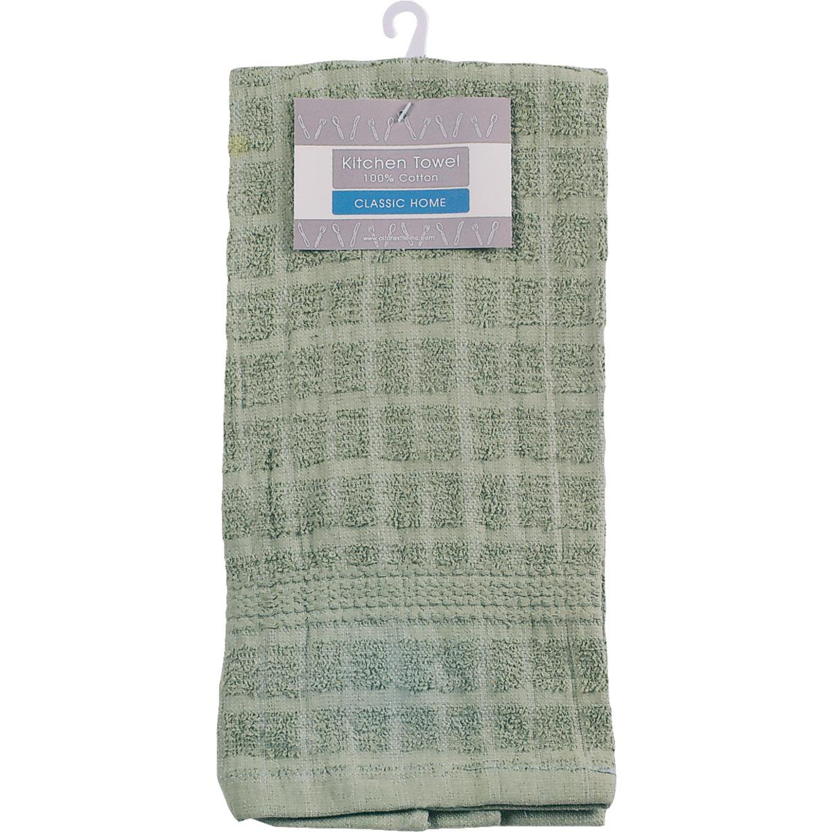 Kitchen Towel Assorted Colors