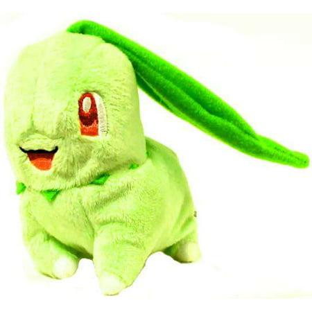 Pokemon Chikorita Plush - Walmart.com f2ada57ac
