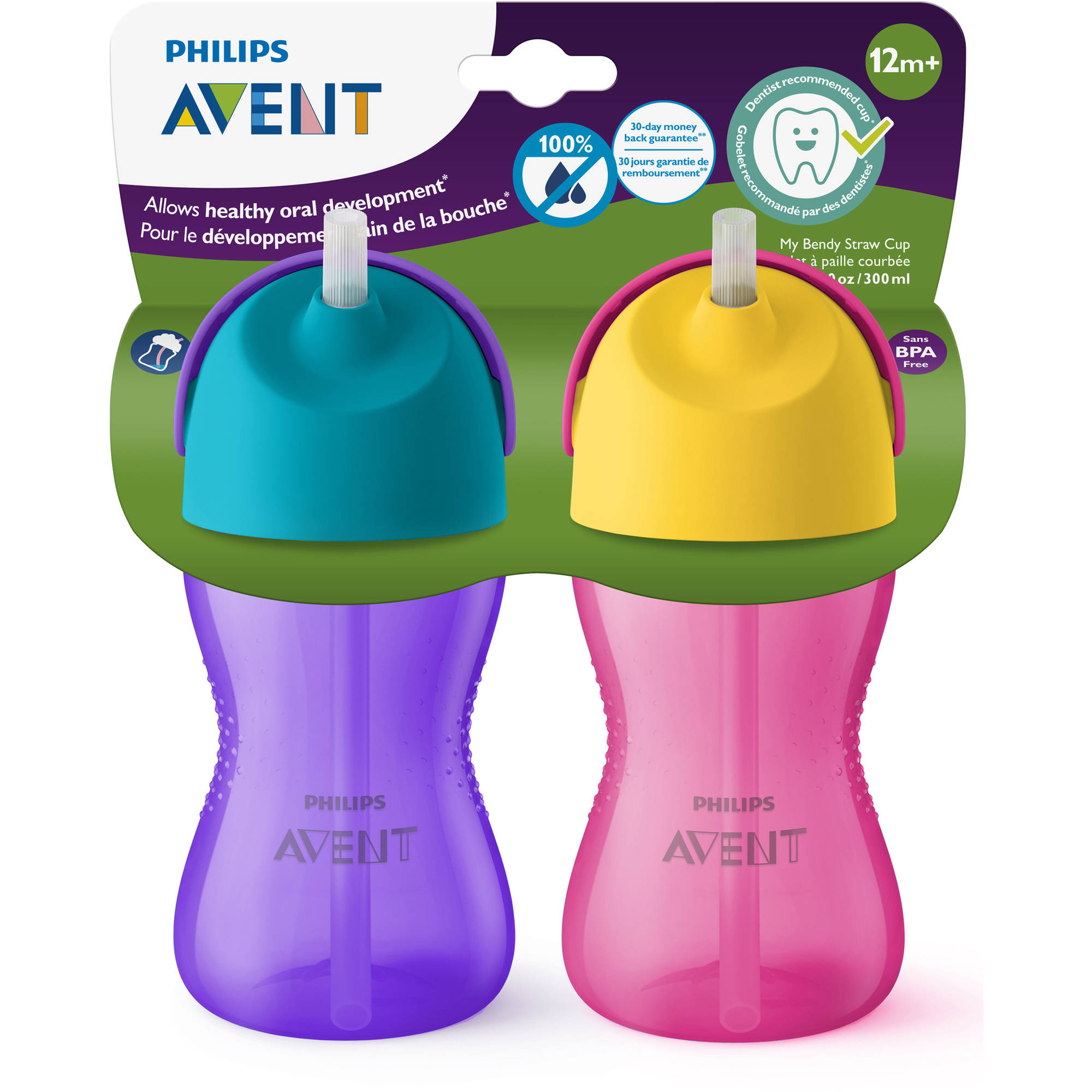 Image result for avent kids clothing