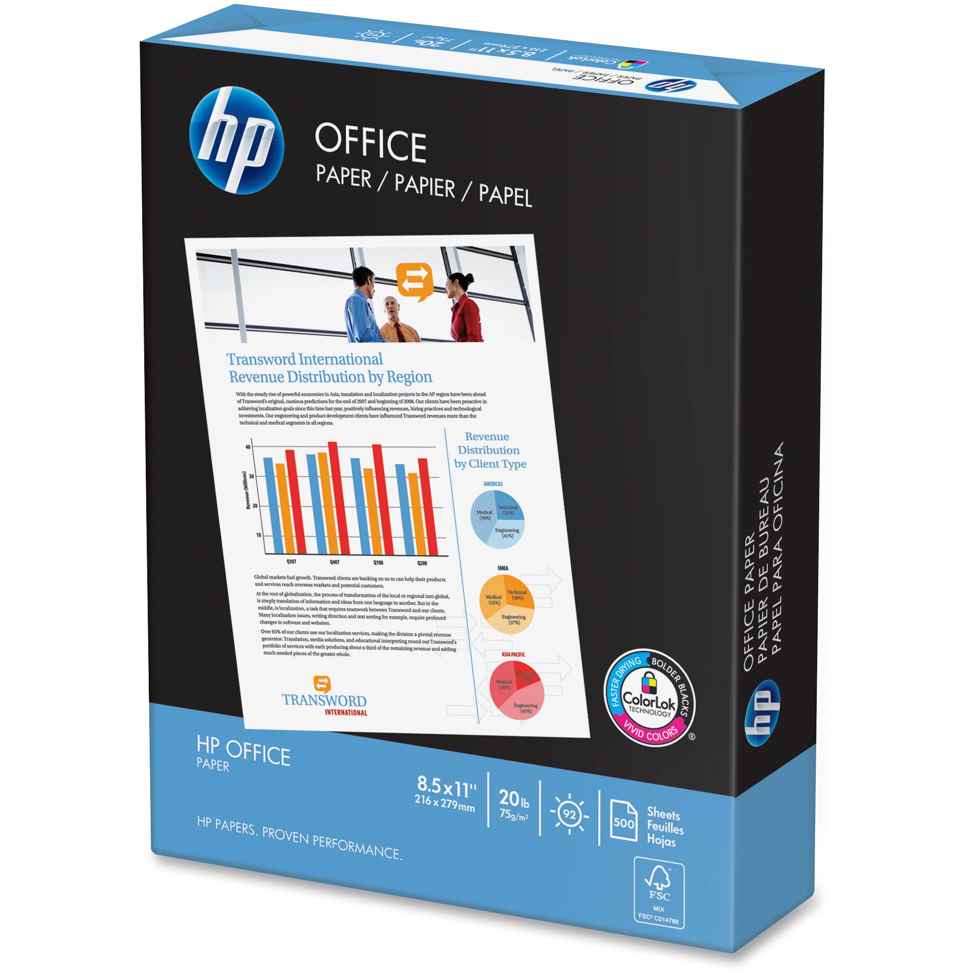HP Office Paper 500 Count Ream
