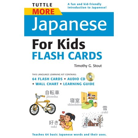 Tuttle More Japanese for Kids Flash Cards Kit : [Includes 64 Flash Cards, Audio CD, Wall Chart & Learning - Childrens Sizing Chart