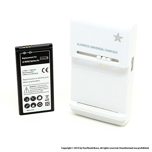 YN4L® 1500mAh Replacement Battery for LG Optimus M+ ; MS695 (MetroPCS) + Wall Dock Charger Bundle