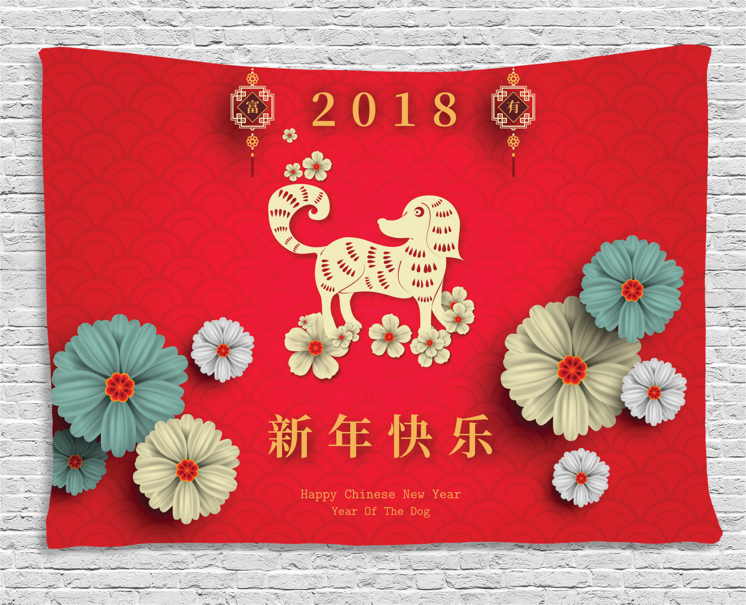 Floral Arrangement with Far Lunar Calendar Pattern 2018 New Year Background for Baby Shower Birthday Wedding Bridal Shower Party Decoration Photo Studio Year of The Dog 8x10 FT Photography Backdrop