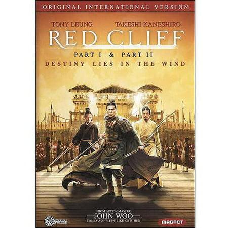Red Cliff, Part I / Red Cliff, Part II (Mandarin) (Original International Version)