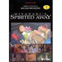Spirited Away, Vol. 1 (Original) (Paperback)