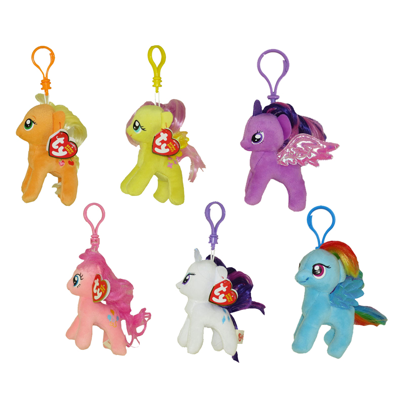 TY FLUTTERSHY BEANIE BABY KEY CLIP MY LITTLE PONY MINT with MINT TAGS