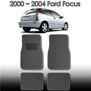 2000 2001 2002 2003 2004 Car Ford Focus Floor Mats Set ALL FEES INCLUDED!