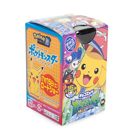 Pokemon Sun & Moon Chocolate Surprise Egg with Figure (1 Random)