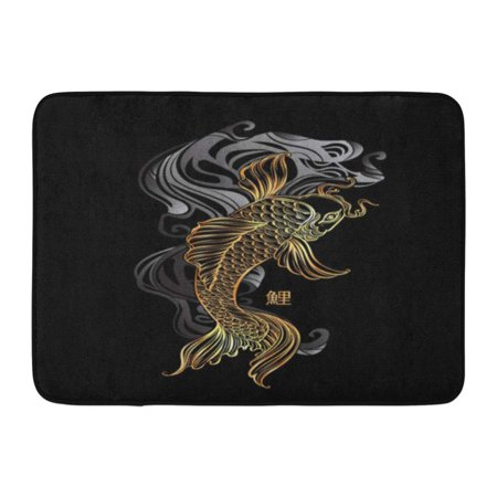 Silver Wave Mat (GODPOK Koi Carp Asian Spiritual Symbols Goldfish with Silver Waves and Japanese Character Meaning Tattoo Rug Doormat Bath Mat 23.6x15.7 inch)