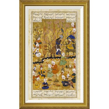 Global Gallery Illustration To The Shahnameh  Persia  Shiraz By Murhid Al Kabib Al Framed Wall Art