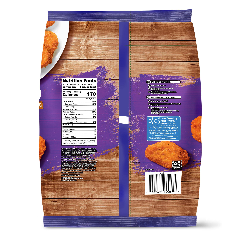 Chicken Nuggets, 70 oz - Walmart.com