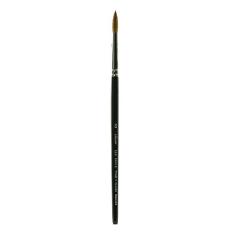 - Silver Brush  Pure Red Sable Brushes