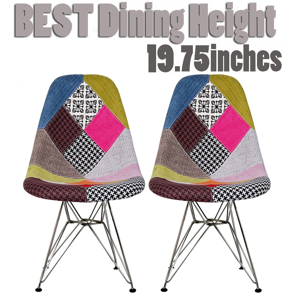 2xhome - Set of 2 Fabric Patchwork Ann - Modern Upholstered Eames Style Side Multi-pattern Eiffel Wire Base Dining Room Chair No arm