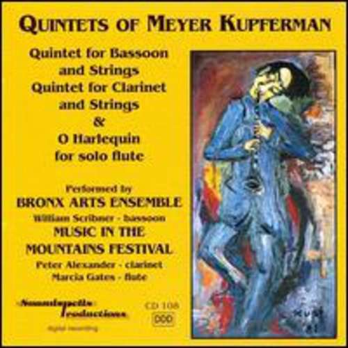 M. Kupferman Quintets of Meyer Kupferman [CD] by