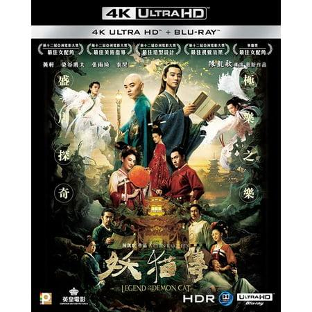 Legend Of The Demon Cat (4K Ultra HD + Blu-ray)