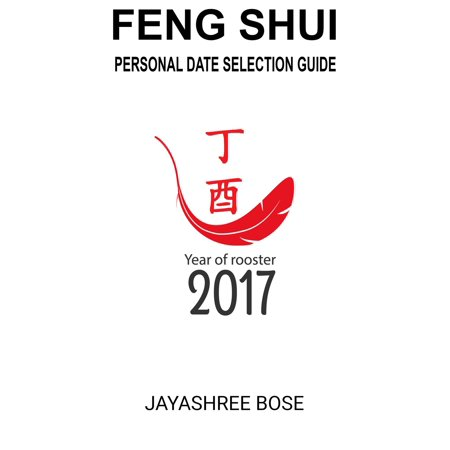 Feng Shui Personal Date Selection guide 2017 - eBook (Halloween 2017 Exact Date)