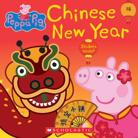 Monkey Chinese New Year (Peppa's Chinese New Year)