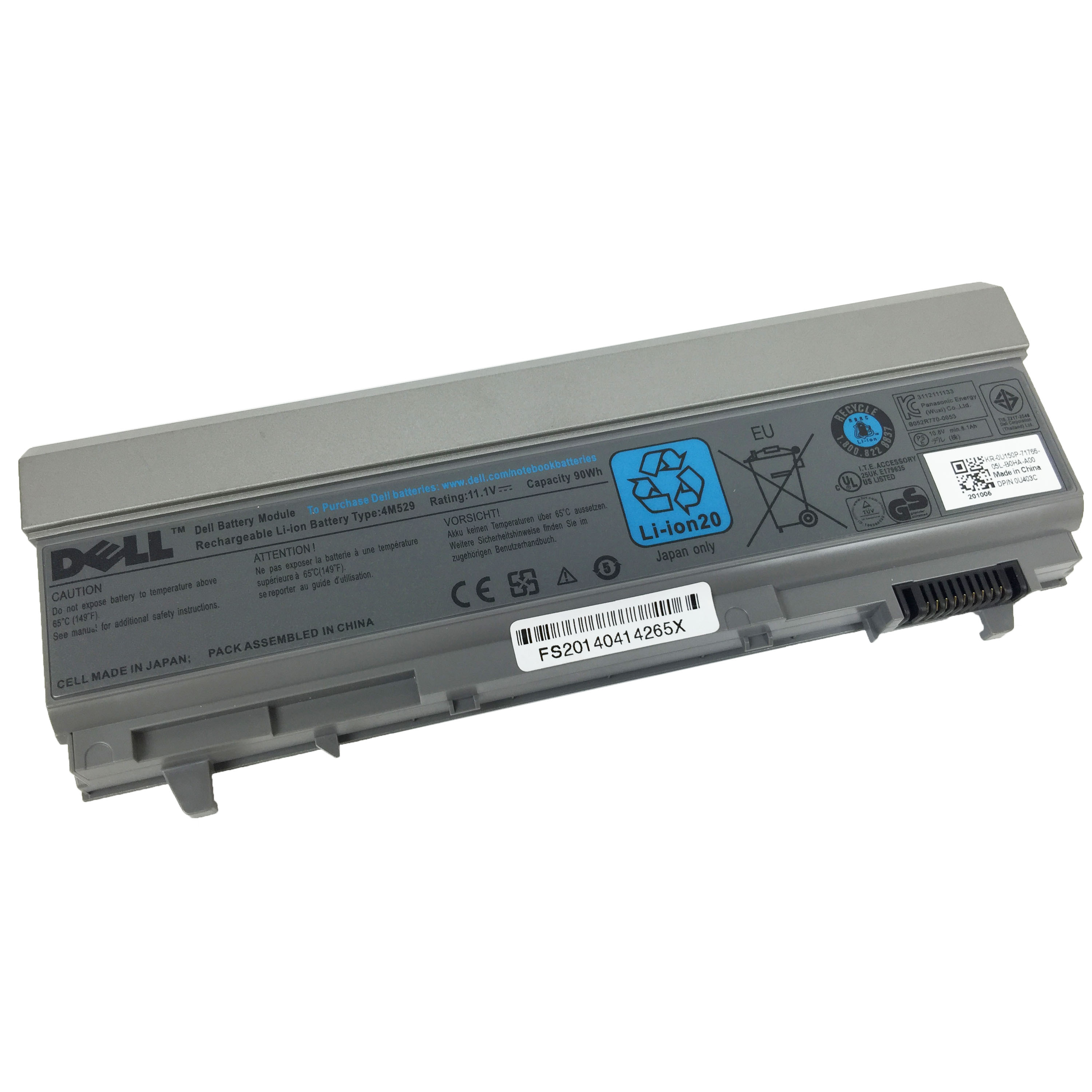 Dell OEM Original Genuine 9 Cell Battery 312-0749 Type 4M...