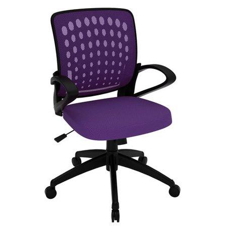 Z Line Designs Mesh Desk Chair