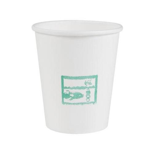 NIB - NISH 7350013599524 Disposable Paper Cup
