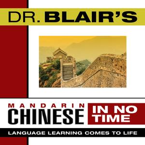 Dr. Blair's Mandarin Chinese in No Time - Audiobook