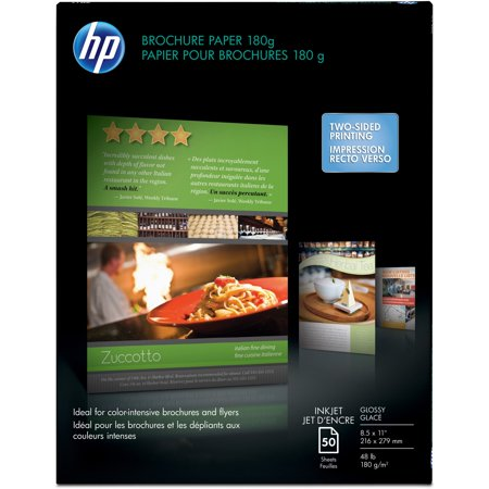 HP, HEWC6817A, Glossy Brochure Inkjet Paper, 50 / Pack, Glossy ()