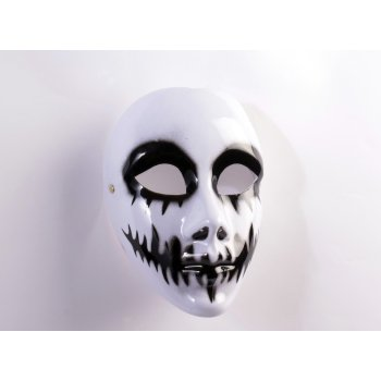 Halloween Mask Movie Quality (MASK-DAY OF DEAD-PHANTOM)