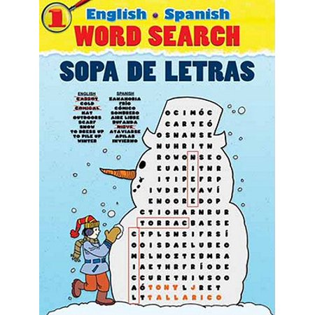English-Spanish Word Search Sopa de Letras #1](English Halloween Words)