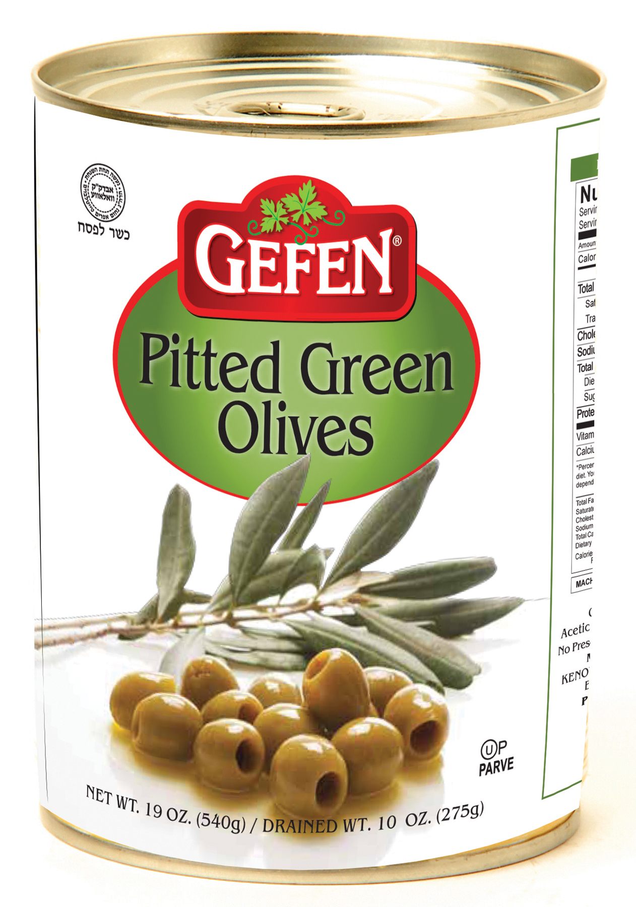 Gefen Pitted Green Olives, 19 Oz by Gefen