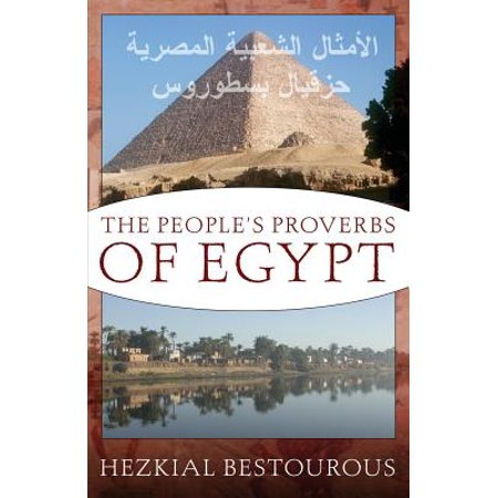 The Peoples Proverbs In Egypt