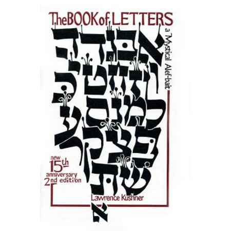 The Book of Letters : A Mystical Hebrew - Bubble Alphabet Letters