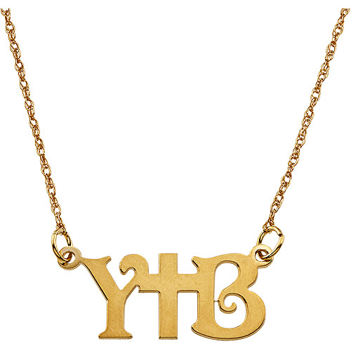 Personalized Women's 10kt Gold Initial with Cross Necklace, 18""