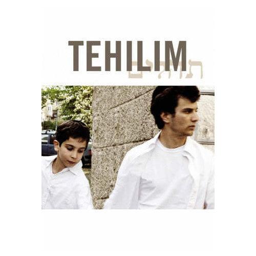 Tehilim (2008)