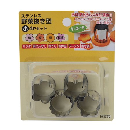 Stainless Japan (Japaneses Stainless Steel Vegetable Cutters)