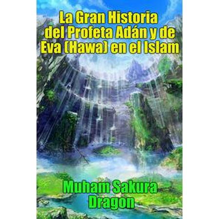 La Gran Historia del Profeta Adán y de Eva (Hawa) en el Islam - - Historias De Terror En Halloween