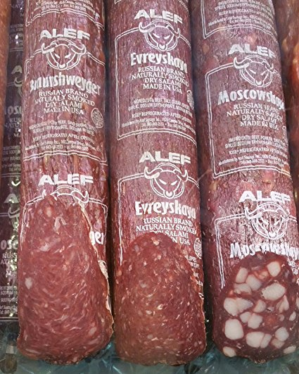 Fine Hard Salami Sampler by HolanDeli (18 ounce). Includes HolanDeli Chocolate Mints. by