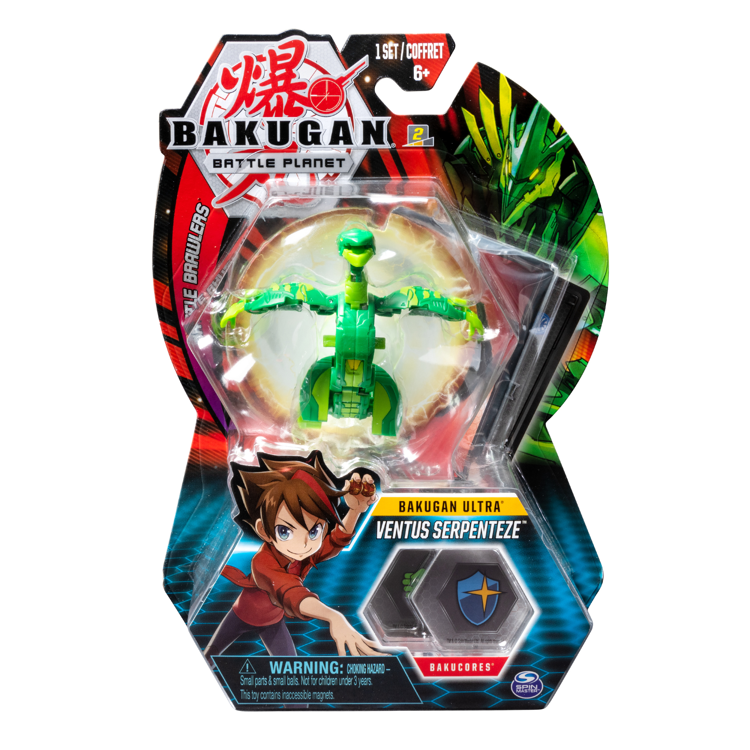 Bakugan Ultra, Ventus Serpenteze, 3-inch Collectible Action Figure and Trading Card, for Ages 6 and Up