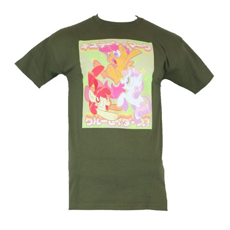 My Little Pony Mens T-Shirt - Japaneese Style 3 Pony Poster Image