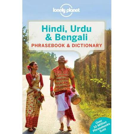Lonely Planet Hindi, Urdu & Bengali Phrasebook & (Best Gift For Bengali)
