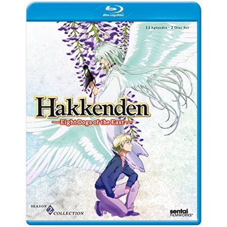 Hakkenden: Eight Dogs of the East 2 (Collection) (Blu-ray)
