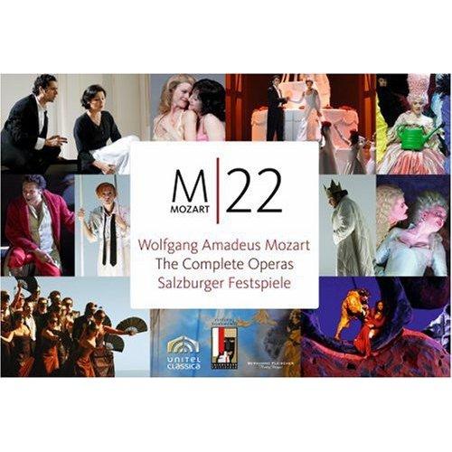 Mozart: The Complete Operas: Salzburg Festival (33-Disc)
